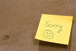 I apologize! ecard