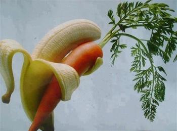 Banana ecard
