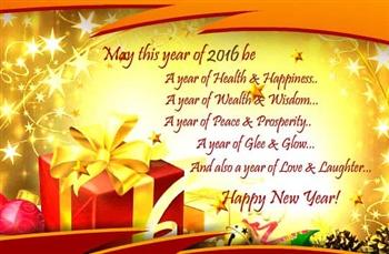 Happy New Year! ecard