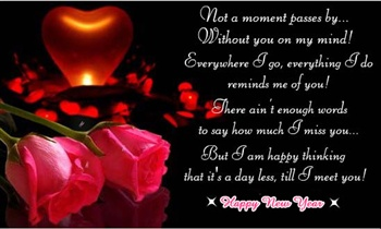 Happy New Year My Love eCard