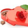 Valentine for my friend eCard