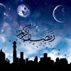 Touch of Ramadan eCard
