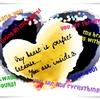 Thz U 4makin' my heart perfect : )