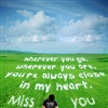 From My Heart I miss u my girl eCard