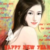 Lovely Wishes For New Year