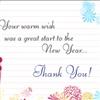 Thank U 4 Ur New Year Wish