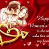 MARCH 8 INTERNATIONAL WOMANS DAY eCard