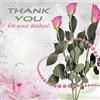 Thanks 4 Valentine Wish