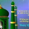 Happy Ramadan eCard