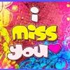 Miss U Hurry Back eCard