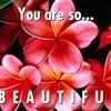 You are so beautiful eCard