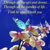 Always with u