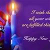 Happy New Year eCard
