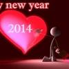 new years heart