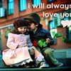 Love u always eCard