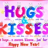 New Year Hugs And Kisses