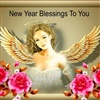 New Years Blessings To You eCard
