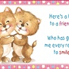 A hug to my friend eCard