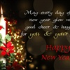 Happy New Year Wishes eCard