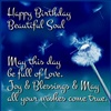 Happy Birthday Beautiful Soul eCard