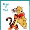 Hug to U eCard